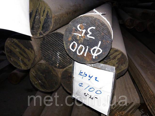 Круг  210 мм сталь 45 гк
