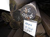 Круг  110 мм сталь 45 гк, фото 1