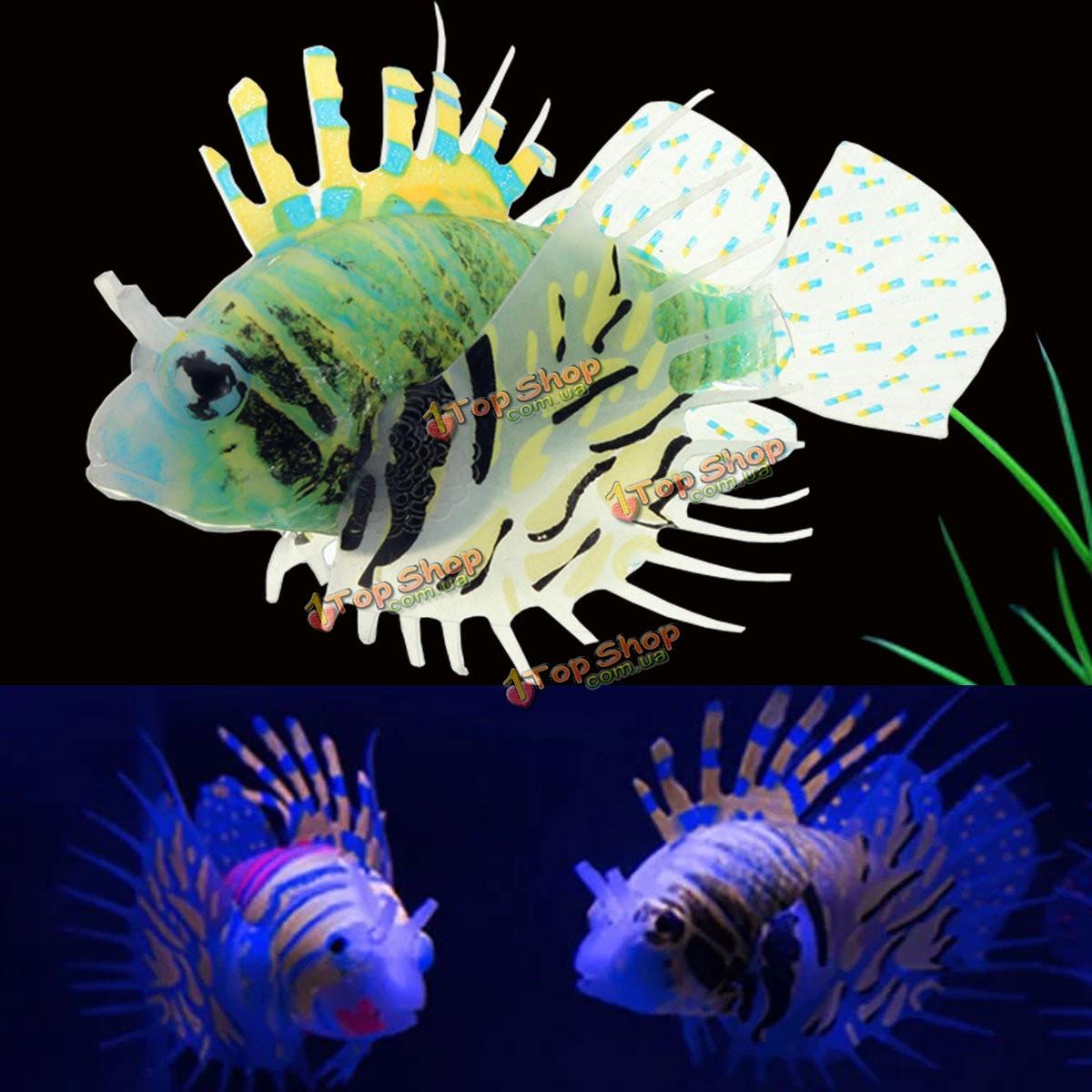 Аквариумных рыб украшения танк искусственный орнамент светящийся крылатки аквариума украшения озеленение - ➊TopShop ➠ Товары из Китая с бесплатной доставкой в Украину! в Киеве