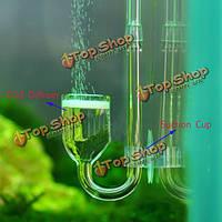 СО2 нано стекла диффузор для растительного аквариума скиммер бак присоской