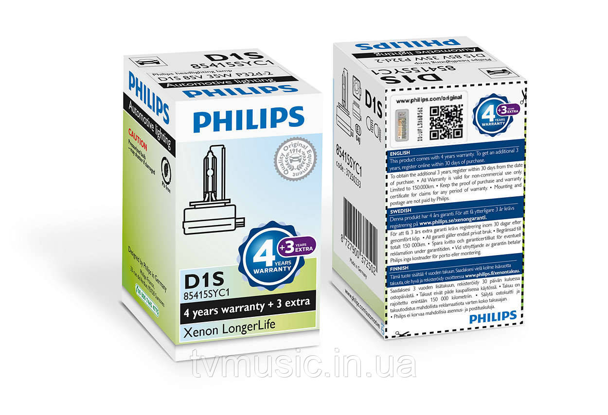 Ксеноновая лампа Philips Xenon LongerLife D1S (85415SYC1)