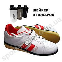 Штангетки обувь для тяжелой атлетики Кожа