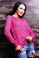 """Стильный свитерок """"Такси"""" в расцветках розовый"""
