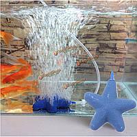 Звезда форма воздушный пузырь камень для аквариума аквариума гидропоники аэратор диффузор аквариума насос