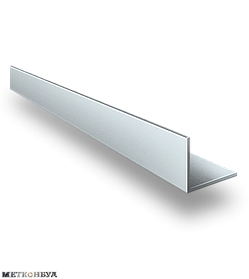 Уголок алюминиевый АД31 25х15х1,5 мм