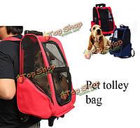 Рюкзак для переноски собак с окошком