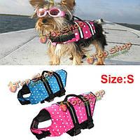 Безопасность поплавок водонепроницаемый регулируемые собака кошка жизнь куртка размер s