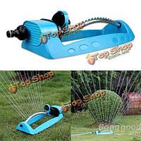 180° инструмент спрей автоматического качания спринклерной сад газон оросительной воды