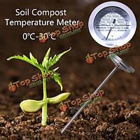 0-30 цельсию температура почвы степень компост тестер садовое растение Evironment портативный измеритель