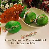 Искусственным лимонным моделирования известь поддельные плоды имитация обучения реквизиты дома магазин декора