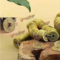 20шт китайский Фэн-Шуй античные монеты удачи богатства монеты