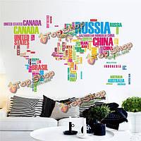 Красочные мировые стенные этикетки карты большой английский алфавит сменная переводная картинка
