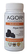 Альгинатная маска BLACK DETOX