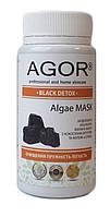 Альгинатная маска BLACK DETOX 50 г AGOR