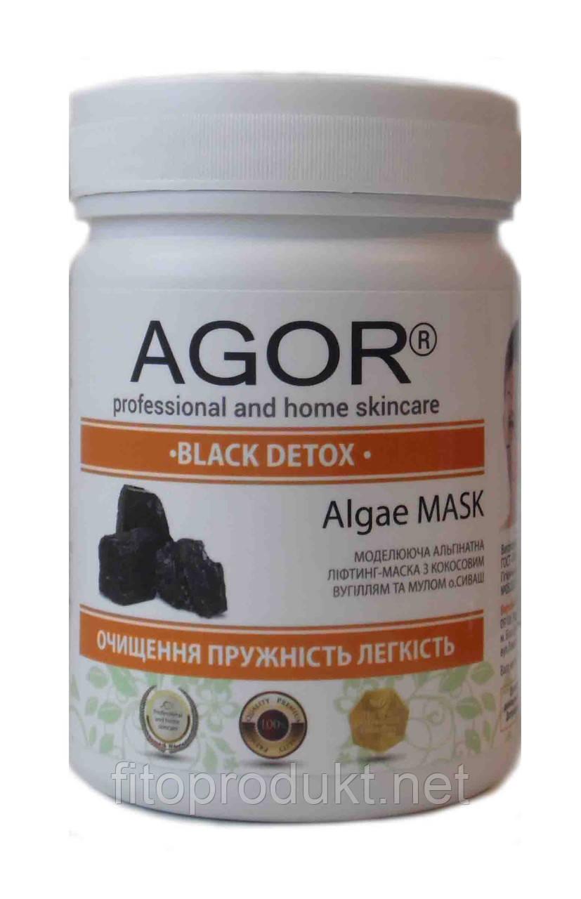 Альгинатная маска BLACK DETOX 100 г АГОР