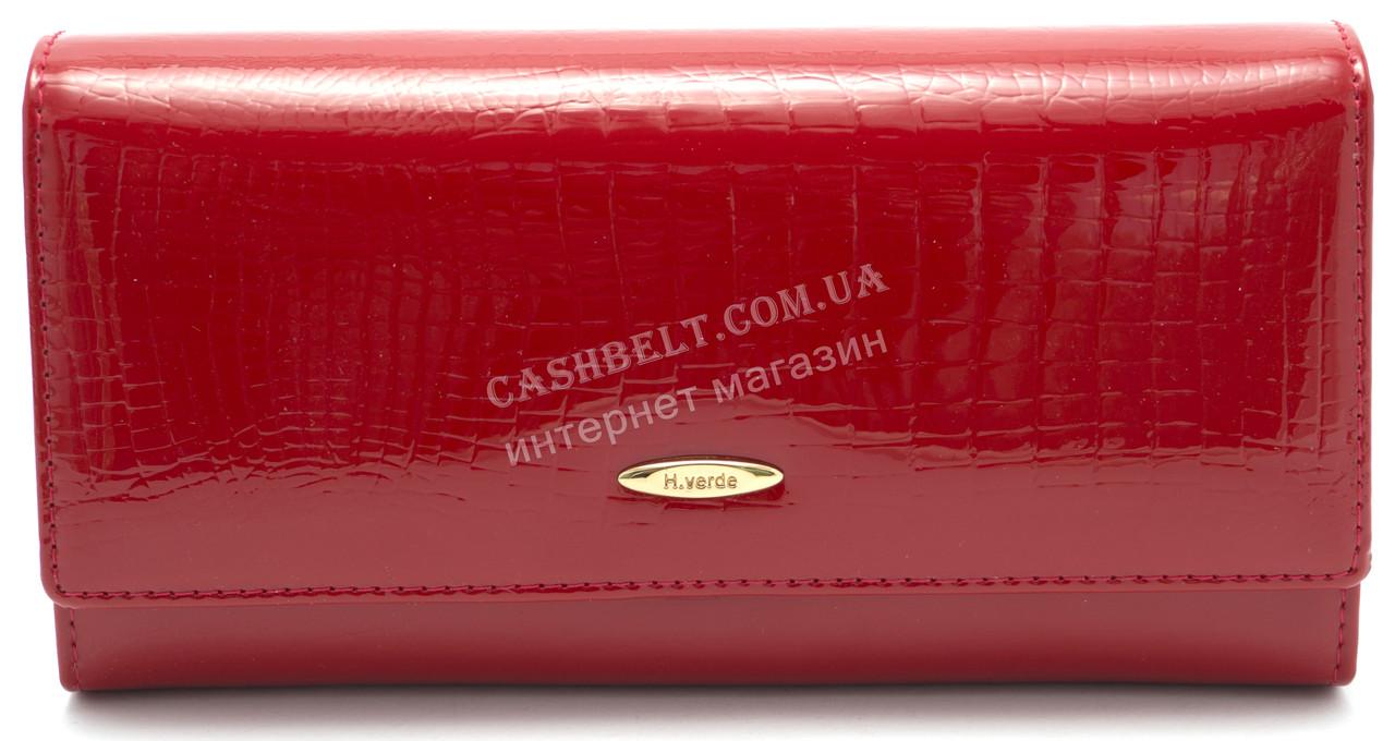 Вместительный оригинальный кожаный лаковый женский кошелек бумажник красного цвета H.Verde art.2597-B62
