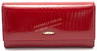 Вместительный оригинальный кожаный лаковый женский кошелек бумажник красного цвета H.Verde art.2597-B62, фото 1
