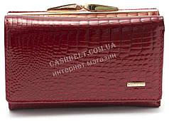 Компактный оригинальный кожаный лаковый женский кошелек бумажник красного цвета SALFEITE art.2103L-44