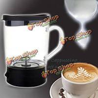 Многоцелевой самостоятельно перемешивание кружка электрический автоматическое смешивание чашку кофе