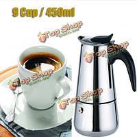 9 чашка 450мл нержавеющей стали мокко эспрессо Latte перколатор плитой кофеварка горшок