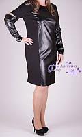 Платье миди(100см)1000-108 батал от производителя оптом