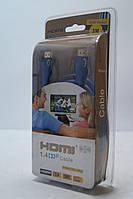 HDMI кабель 3м для ТВ и видео электроники с золотым напылением