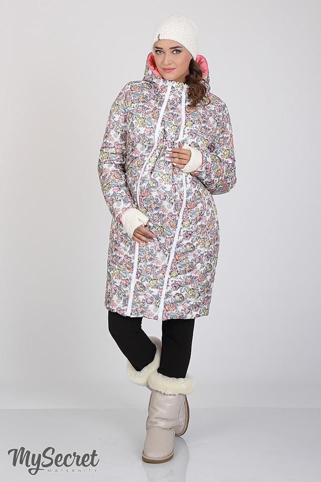 ff664290a Куртки для беременных от интернет-магазина маминстиль.com - это удобная,  комфортная, практичная и очень красивая одежда для будущих мам на  осенне-весенний и ...