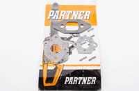 Комплект прокладок двигателя (3 шт) для бензопил тип Partner 350 - 401