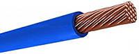 Провод ПВ 3х0,75 синий (ВОСТОК) с 5-10