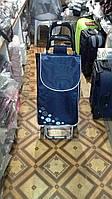 Хозяйственная сумка-тележка с атласной сумкой ( темно-синяя), фото 1