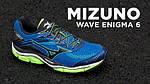 Обзор кроссовок Mizuno Wave Enigma 6