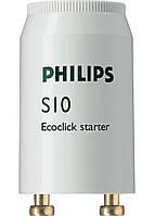 Стартер Philips S10.4 (1х65Вт)