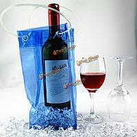 Прозрачный портативный вино пиво шампанское мешок льда барбекю пикник пить холодный мешок охладителя