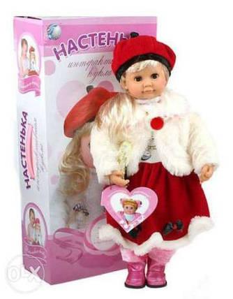 Интерактивная кукла Настенька MY 005 Joy Toy, 63х30х15,5 см, фото 2