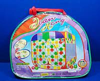 Игровой домик палатка A999-57: самораскладывающийся, сетки для проветривания, в сумке 39х38 см