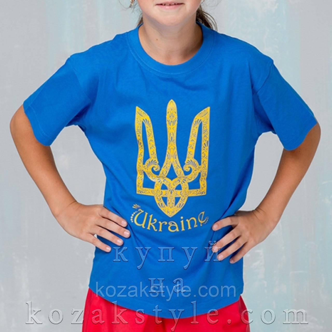 """Футболка дитяча """"Тризуб-ukraine"""" синя"""