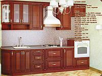 "Кухня ""Кельн патина 3,0 м"" Альфа-Мебель"
