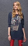Женская туника цвета джинс из качественного трикотажа. Модель Lilian Zaps. Коллекция осень-зима 2016-2017.