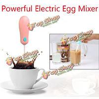 Мощный яйцо кофе смеситель взбивания венчиком шейкер напитков Смеситель яйцо пенообразователь пенообразователь
