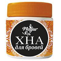 """Хна для бровей  """"Mayur"""" черная 25г"""