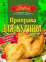 """Приправа для курицы 30 г """"Впрок"""""""