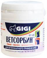 Gigi Ветсорбин L 60 больших капсул, адсорбент