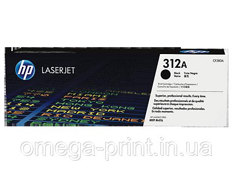 Картридж HP LJ M476, (CF380A/312A) Black
