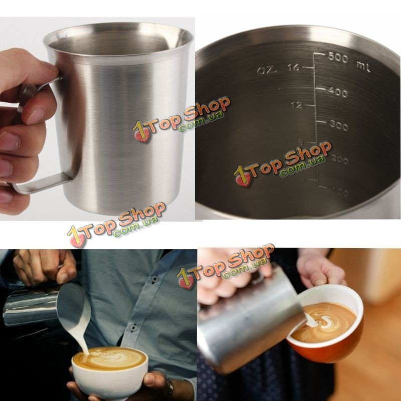 Из нержавеющей стали кофе молоко мерный стакан профессиональный Latte Изобразительное искусство - ➊TopShop ➠ Товары из Китая с бесплатной доставкой в Украину! в Киеве