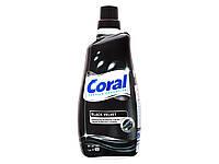 Жидкий стиральный порошок Coral Black Velvet, 1400 мл