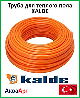 Труба для теплого пола KALDE oxygen barrier ф16х2мм EVOH