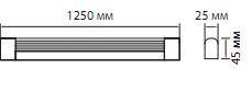 размеры мебельного светодиодного светильника 6 ВТ
