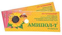 Амипол-Т полоски 1уп №10, Агробиопром