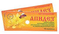 Апидез полоски №10, Агробиопром