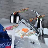 Раковины хром смеситель для ванны душевой распылительной головки замена головки